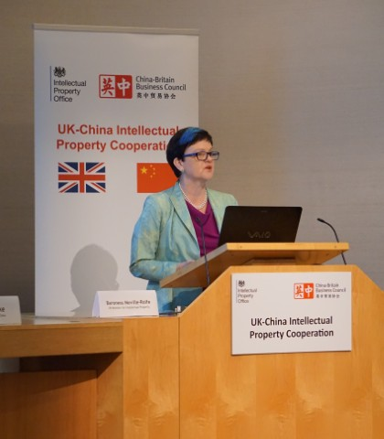 UK-China Symposium